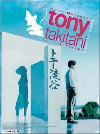 Week52-Tony_Takitani_(2004)